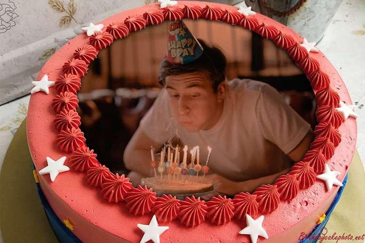 Star Birthday Cake With Photo Frame